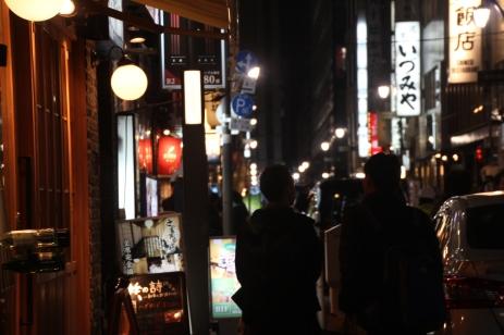 Tokyo, December 2014